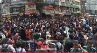 Private university students in Dhaka join protests