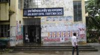 Awami League takes DUCSU election 'seriously'