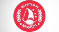 BCL suspends 17 newly-elected leaders