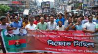 BNP's surprise procession in Dhaka demanding Khaleda's release