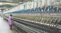 Textile businesses seek VAT exemption on local yarn