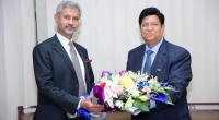 Jaishankar arrived in Dhaka
