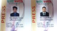 Human trafficking using identity cards of journalists