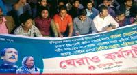 Describing executed war criminal a 'martyr' sparks protest in Dhaka