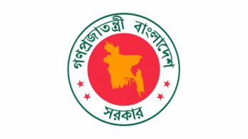 Government of the People`s Republic of Bangladesh