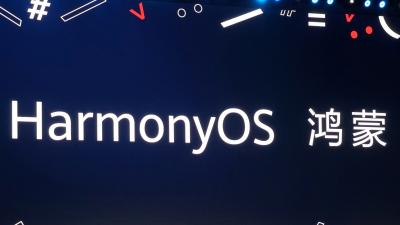 Huawei unveils HarmonyOS, won't ditch Android
