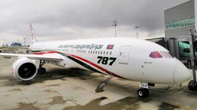 Biman's Dreamliner 'AchinPakhi' arrives