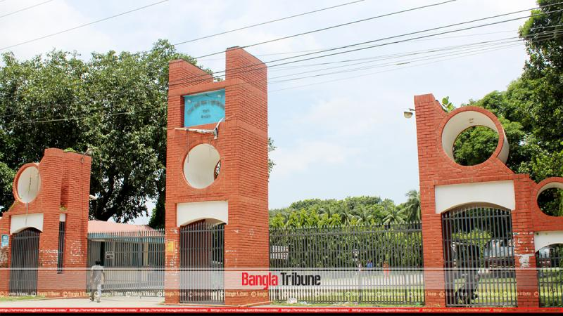 52 Tangail university teachers resign posts to protest BCL assault