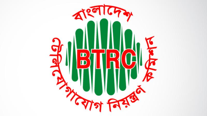 BTRC revokes order on shutting down of 58 news portals