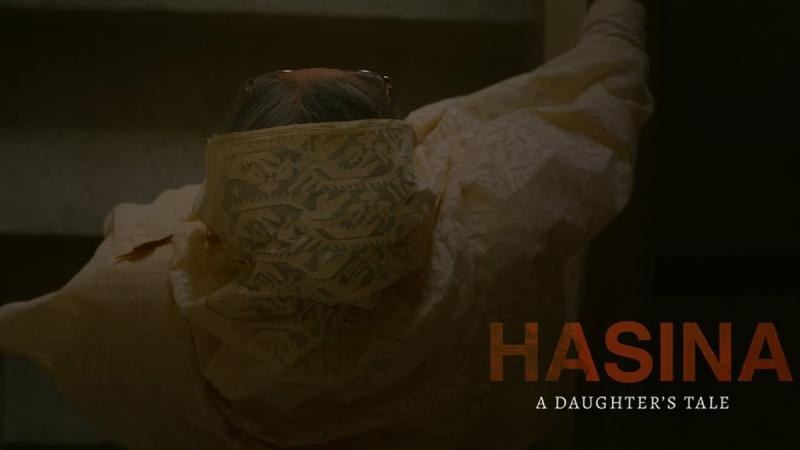 'Hasina - A Daughter's Tale' at small screen on Dec 15