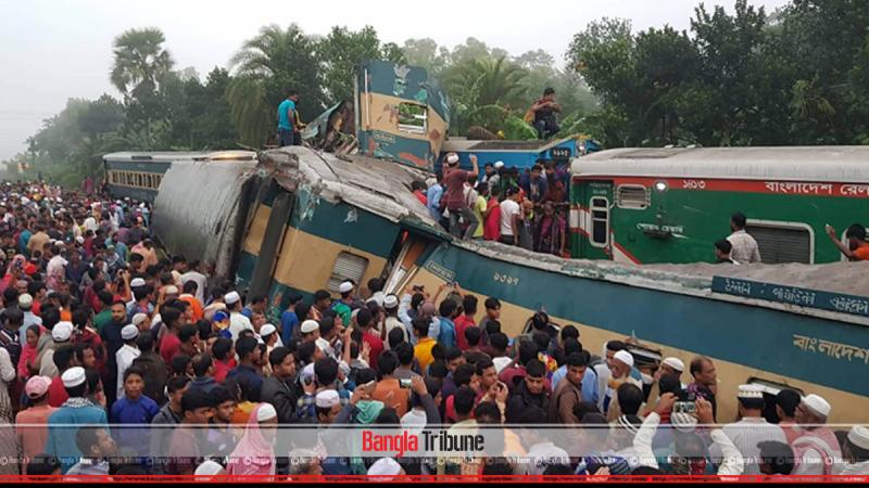 Brahmanbaria train collision victims identified