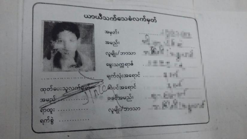 Rohingya threatened with deportation to Bangladesh have Burmese documents proving their identity.
