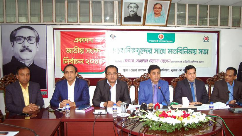 EVM display kicks off in Khulna