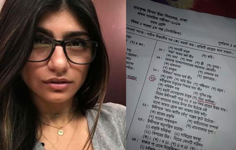 Mia Khalifa was an option for the father of Nobel laureate Rabindranath Tagore in a Bangla First Paper exam at RK Mission High School on April 17, 2019. Collected