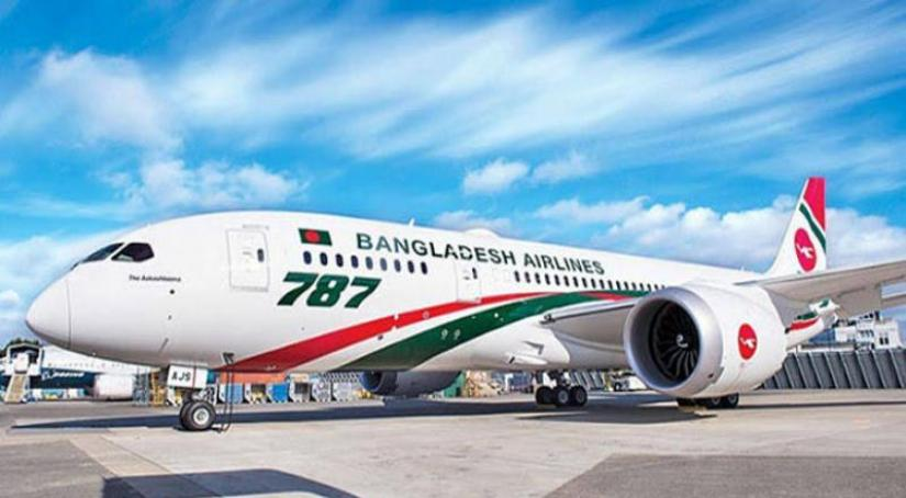The first Biman Bangladesh Boeing 787-8 Dreamliner `Akashbeena.`