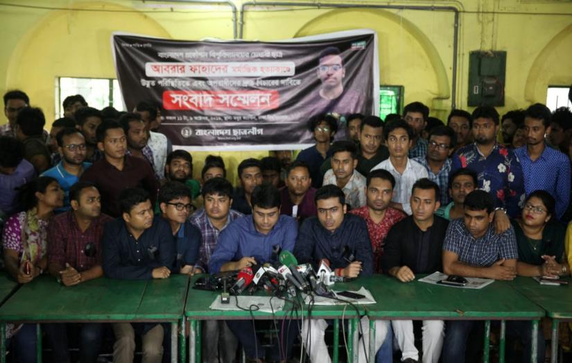 Central Chhatra League acting general secretary Lekhak Bhattacharjee spekas at a press briefing at Dhaka University's Madhur Canteen on Wednesday, October 9, 2019 PHOTO/Mehedi Hasan