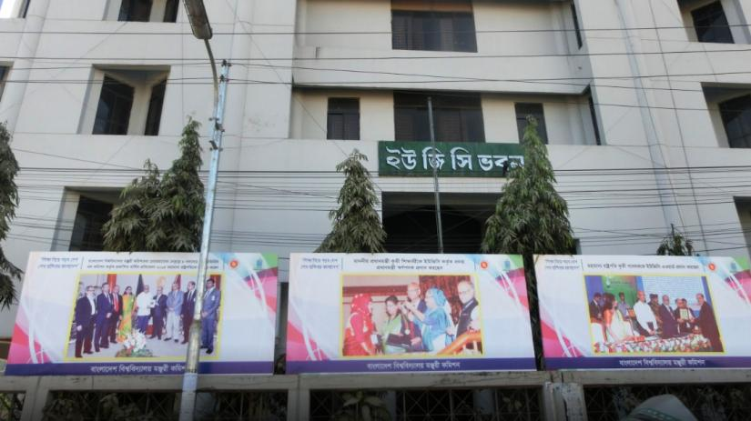 A general view of University Grants Commission office in Dhaka`s Agargaon GOOGLE MAPS