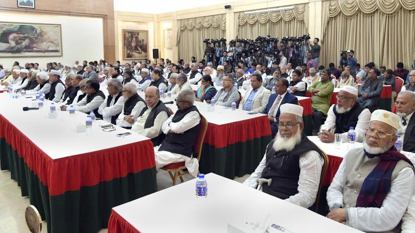 Bangladesh Awami League`s National Committee meeting at Ganabhaban, Dec 4, 2019 PID