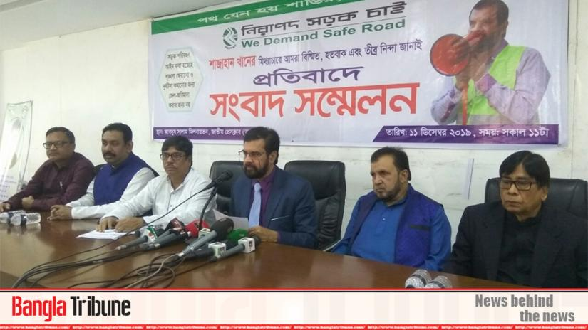 Ilias Kanchan at a Nischa press conference held in protest against the remarks made by the former minister at Dhaka`s National Press Club on Wednesday, Dec 11, 2019